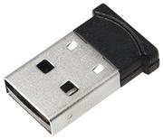 ARP Bluetooth 4.0 EDR Micro Dongle, 100m