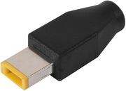 ARP Adapter for Lenovo Slim Tip