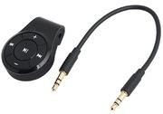 ARP Bluetooth Mobile Receiver