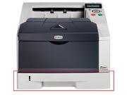 Kyocera CT-130 Paper Tray