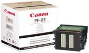 Canon imagePrograf Print Head