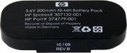 HPE Smart Array Battery